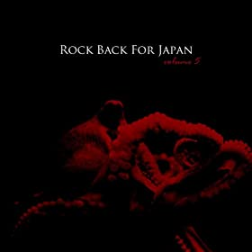 Rock Back for Japan Vol. 5