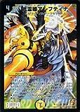 デュエルマスターズ 【 光霊姫アレフティナ[スーパーレア] 】 DM36-S02SR 《覚醒編1》