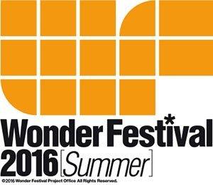 ワンダーフェスティバル 2016夏 公式ガイドブック 開催日時 :2016年7月24日(日) 10:00~17:00