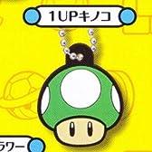 『スーパーマリオ』ラバーマスコットコレクション 【3.1UPキノコ】(単品)