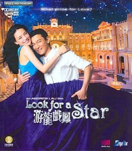 Look for a Star [Blu-ray]