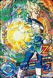 ドラゴンボールヒーローズ HG7-CP2 ベジータ