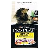【リニューアル】【プロプラン】【体型のケア】1~6歳 避妊・去勢した小型犬成犬用 チキン3kg