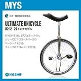 MYS ULTIMATE UNI 12 クロムメッキ一輪車 (24インチ) MYSオリジナルモデル【UC-12】 ランキングお取り寄せ