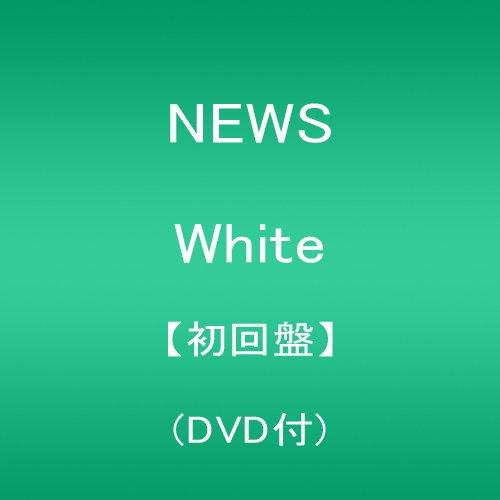 White 【初回盤】(DVD付)