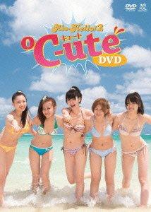 アロハロ!2 ℃-ute DVD