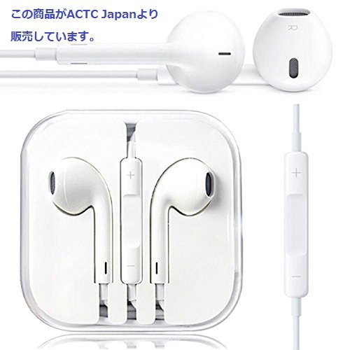 Ear Pods with Remote and Mic (iPod・iPh...