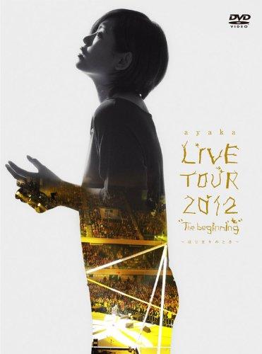 """絢香 LIVE TOUR 2012 """"The beginning""""~はじまりのとき~ (DVD+CD)"""