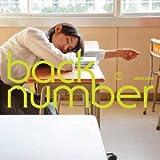 信者よ盲目であれ♪back number