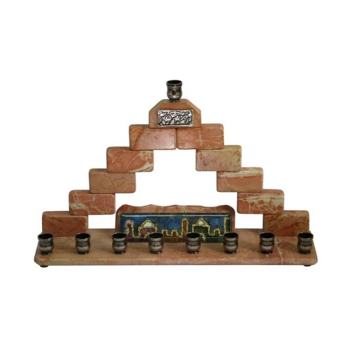 Stone Hanukkah Menorah with Arch and Depiction of Jerusalem tinysaurus