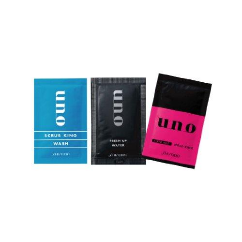 資生堂 UNO パウチ 3点セット OPP袋入100セット
