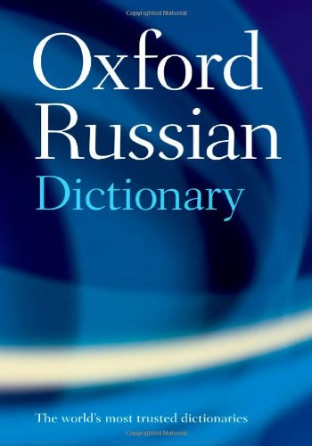 Oxford Russian Dictionary: Russian-English / English-Russian