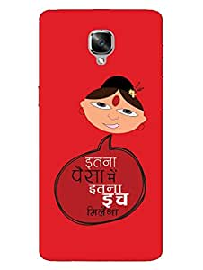 Itna Paise Main - Bai - Hard Back Case Cover for OnePlus Three - Superior Matte Finish - HD Printed Cases and Covers