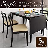 エクステンションテーブルダイニング【Eagle】イーグル Lサイズ 5点セット (ナチュラル)