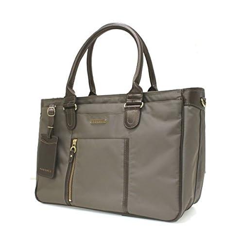PROGRES(プログレ)クーロンヌ ビジネスバッグ(2ルーム A4対応 PCポケット バッグインバッグ) 28024ベージュ