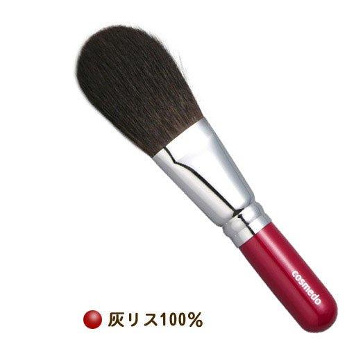 匠の化粧筆コスメ堂 熊野筆メイクブラシ 灰リス100%フェイスブラシ 平筆タイプ