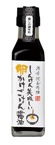 sanyo-coffee-custody-delicious-egg-over-rice-soy-sauce-115ml