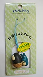 My Neighbor Totoro Holding Nut Mascot Cell Phone Charm Strap