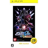 機動戦士ガンダムSEED連合VS. Z.A.F.T. PORTABLE PSP the Best