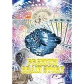 サイキックバイブレーションCD Premium Brain Story