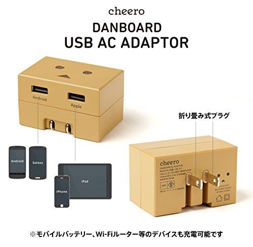 折りたたみ式プラグを備えたダンボーACアダプター「cheero DANBOARD AC ADAPTOR」