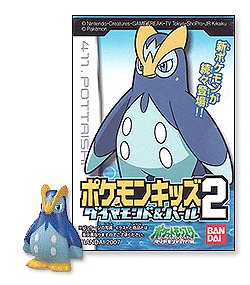 Pokemon Kids Diamond & Pearl Series 2 Candy Mini Figure:411 Prinplup--(Japanese Import) ***Free Domestic Standard Shipping For This Item!***