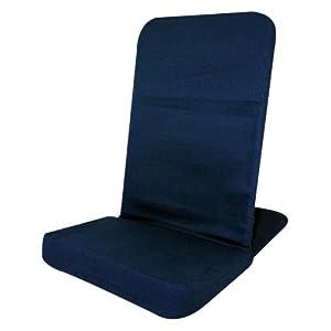 portable floor chair memory foam seat padded back frame