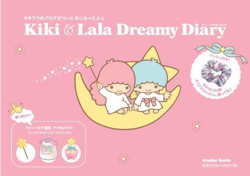 Kiki & Lala dreamy diary