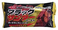 有楽製菓株式会社+ブラックサンダー1本入り×20個