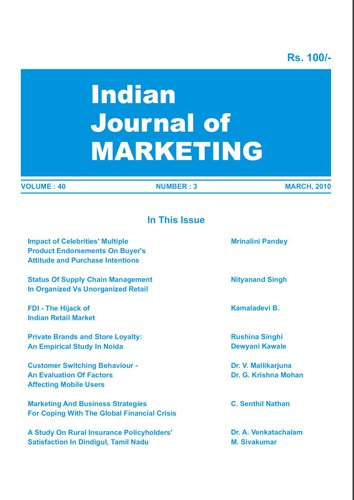 international journal of sales marketingmanagement research