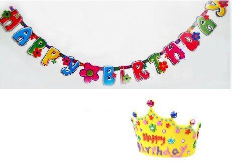 お誕生日会を素敵に演出!ハッピーバースデーレターバナー ヘッドドレス 壁飾り DIY デコ 王冠 男の子 女の子 SARA STOREオリジナルセット 黄色