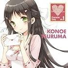 キャラクターソングCD vol.1 鶴眞心乃枝