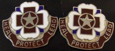 3297th HOSP Distinctive Unit Insignia - Pair