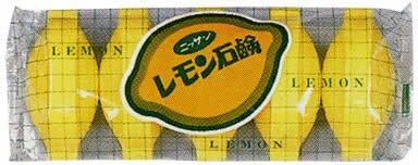 ニッサン レモン石鹸 65g×5個