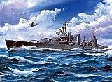 Trumpeter 5309 Plastic Model Set USS San Francisco CA-38 (1942)
