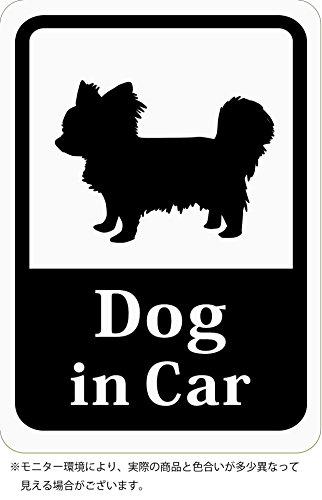 Dog in Car チワワ パピヨン 小型犬 「ワンちゃんが乗ってます」( マグネットタイプ ) 車用 ステッカー ドッグインカー (ホワイト)