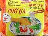 ベトナム インスタント フォー (チキン味) 5袋セット ランキングお取り寄せ