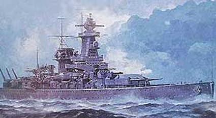 Heller - 81046 - Construction Et Maquettes - Admiral Graf Spee - Echelle 1/400ème