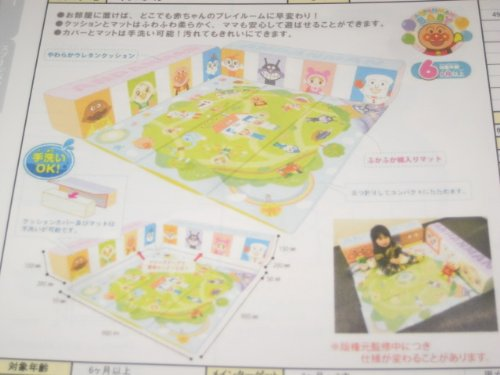 Anpanman soft playroom
