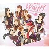 WANT!(初回盤C)