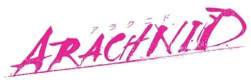 アラクニド(13) (ガンガンコミックスJOKER)