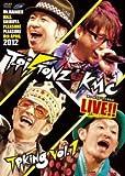 T-Pistonz + KMC LIVE TPKing Vol.1 [DVD]
