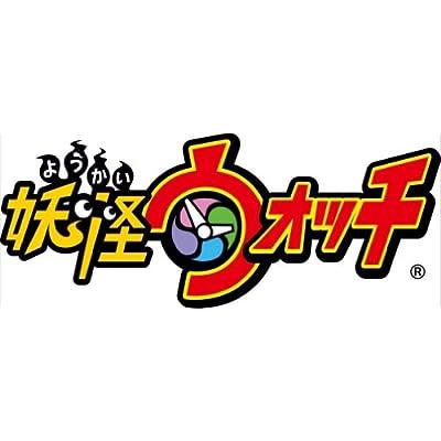 妖怪ウォッチ DX妖怪ウォッチU 進化キット Version E