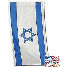 Israel Flag Polyester 3 ft. x 5 ft.