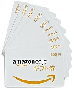 Amazonギフト券 - カードタイプ・マルチパック版 - 500円×10枚 (Amazonオリジナル)