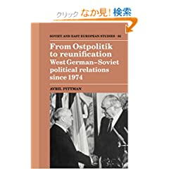 From Ostpolitik to Reunification: West German-Soviet Political Relations since 1974 (Cambridge Russian, Soviet and Post-Soviet Studies)