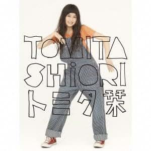 Shiori Tomita - Shiori Tomita - Shiori Tomita (CD+DVD) [Japan LTD CD