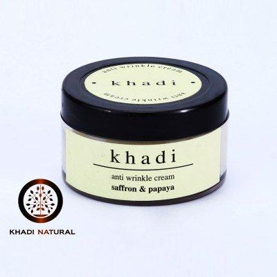 Khadi Saffron & Papaya Anti Aging Cream (Anti Wrinkle) 50Gms.