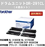 ブラザー ドラムユニットDR-291CL 4色セット 純正品