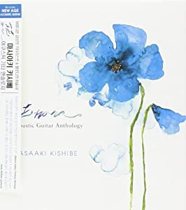 Hana: Acoustic Guitar Anthology available at Amazon for Rs.2791